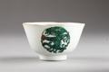 Kinesisk porslins kopp från 1800-talet, dekorerad med grön drake - Hallwylska museet - 95717.tif