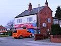 Kirkhamgate Village Stores - geograph.org.uk - 1760510.jpg