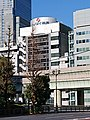 Kissei Pharmaceutical Tokyo headquarters, at Nihonbashi-Muromachi.jpg