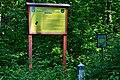 Kivertsi Volynska-Dubovyk nature monument-boards.jpg