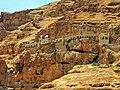 Kloster der Versuchung in Jericho Monastery of Temptation (34435785744).jpg