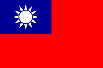 Kmt flag .png