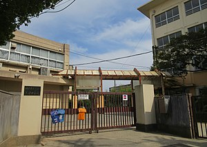 Kobe City Tamatsu junior high school.JPG