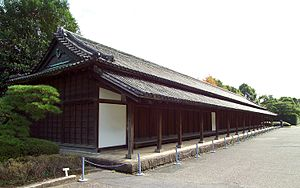 Guardhouse - The Hyakunin Bansho (former guard house) inside the former Imperial Palace, Edo Castle) was manned by 100 samurai.
