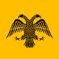 Komnenos-Isaac-Arms.png