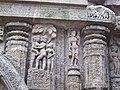 Konarksun temple won pose.jpg