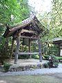 Kongōrin-ji Shōrō.jpg