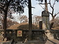 Kong Lin - Tomb of Confucius - P1060071.JPG