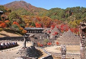 Haneullim - Grounds of the Samseonggung, a shrine for the worship of Hwanin, Hwanung, and Dangun.
