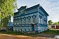 Kozmodemyansk. Museum of Russian Merchants Life P5192202 2200.jpg