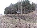 Kriaunų sen., Lithuania - panoramio (80).jpg