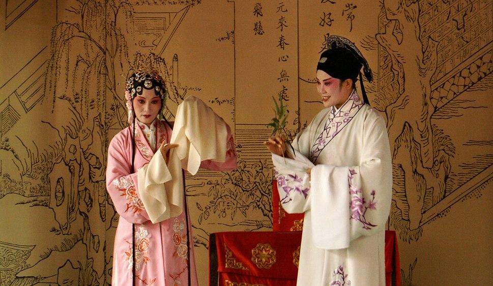 Kunqu Mudanting Scene