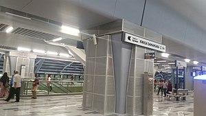 Kwasa Damansara MRT station - Image: Kwasa Damansara Platform