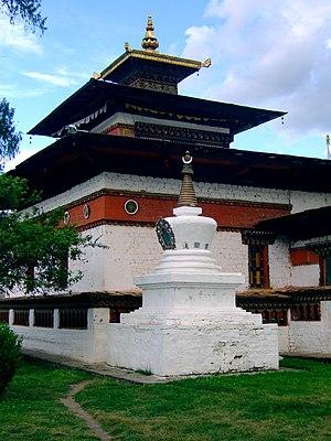 Kyichu Lhakhang - Kyichu Lhakhang, Paro Valley