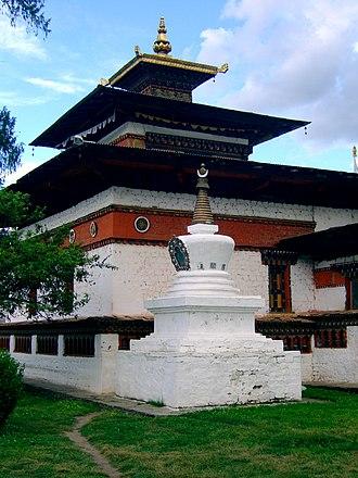 Paro, Bhutan - Image: Kyichu Lhakhang 060701