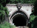 Dechen tunnel