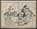 Kyoka Kijin Gazo-shu-Poems on Portraits of the Famous and the Infamous MET JIB94 009.jpg