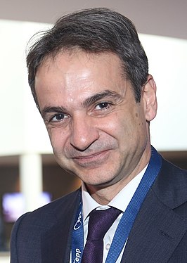 Mitsotakis in 2016