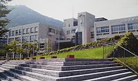 Kyushu International University.JPG