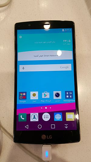 LG G4 - The LG G4 Display