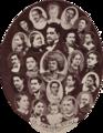 La Famille Royale de Tahiti, Te Papa Tongarewa crop.png