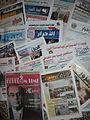 La presse libyenne en plein essor après la révolution (6950584254).jpg