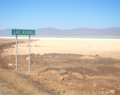 Lake Assal Road Sign.png