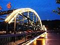 Lanzhou 1253867559.jpg