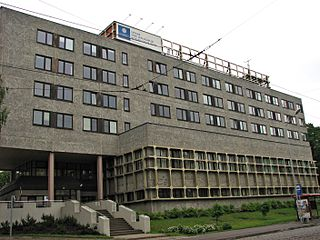 Latvian Environment, Geology and Meteorology Centre