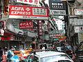 Lee Tung Street.jpg