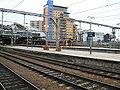Leeds City Railway station - western end 03.jpg