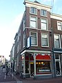 Leiden - Breestraat 106.JPG