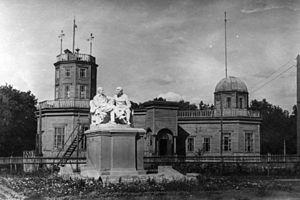 Penza Planetarium - The observatory with planetarium in 1956