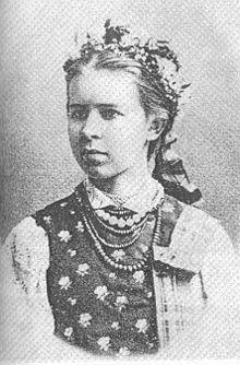 Леся Украинка — Википедия