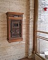 Letter Box (Empire Building).jpg