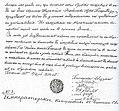 Letter of the Bitolya Bulgarian Municipality 16 September 1874.jpg