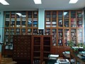 Library at University of Belgrade, Faculty of Mechanical Engineering 01.jpg