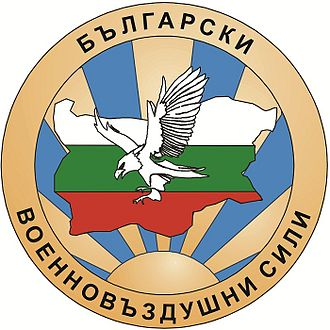 Bulgarian Air Force - Logo of the Bulgarian Air Force