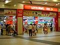 Lottemart Jakarta.JPG