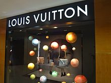 Madrid, (2016) Louis Vuitton