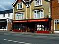 Ludgershall - Post Office And Butchers - geograph.org.uk - 812479.jpg