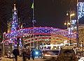 Lypky, Kiev, Ukraine - panoramio - Leonid Andronov (3).jpg