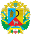 Coat of arms of Lypovetskyi Raion