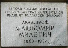 220px-Lyubomir-Miletich-plaque.jpg