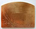Médaille L'UNION Compagnie d'assurance sur la vie humaine, 1963. Sculpteur Daniel DUPUIS, graveur Charles MAREY. (2).JPG