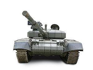 M-84D - M-84D Main Battle Tank