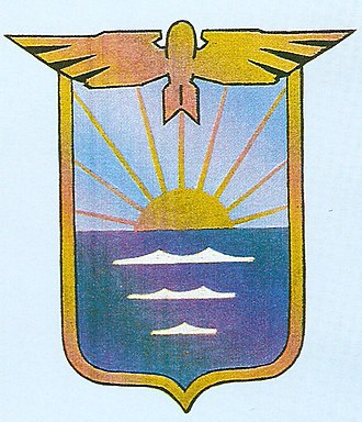 Marine Aviation Training Support Group 21 - MAG-21 insignia during World War II.