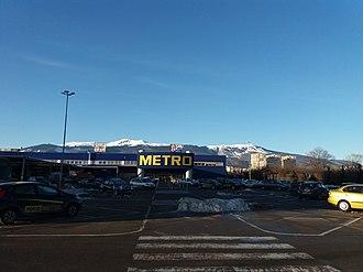 Metro Cash and Carry - Metro Cash and Carry located in Sofia, Bulgaria. (Tsarigradsko shose blvd 7-11 km)