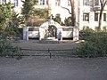 MKBler - 368 - Märchenbrunnen (Leipzig).jpg