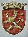 Macedonian Coat of Arms, Althan's or Bolognas' Roll (1614).jpg